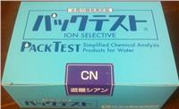 氰化物离子含量检测管 WAK-