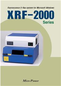 X射线膜厚测量仪 XRF-2000H