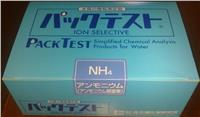 水中氨氮离子检测盒 WAK-NH4