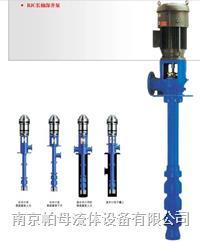 供应ITT进口水泵长轴深井泵RJC系列
