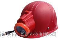 头单兵盔式4G ACT-537