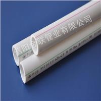 安阳PPR水管批发 河南最大PPR管材管件生产厂家 冻裂包赔
