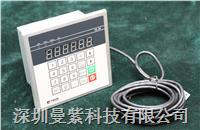 TS-50磁性准绝对式电机行程控制器 磁栅控制器  TS-50