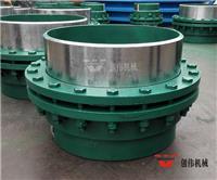 熱力管道旋轉補償器 熱力管道旋轉補償器