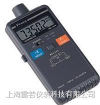 RM-1000光电式转速计 RM-1000