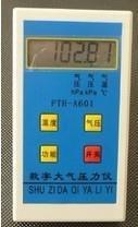 JCD-303数字大气压力计   JCD-303