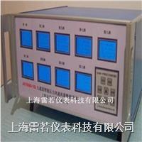 RE-1211一通道风速检测仪器