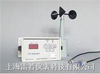 YF6-4风速变送器 YF6-4