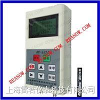 RE-1211除尘用风压测试仪