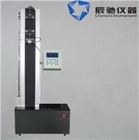 电子拉力试验机 WDL-01