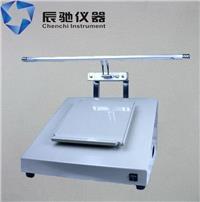 纸张尘埃度测定仪 ZCA-1