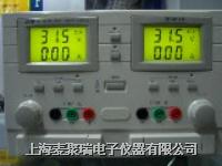 直流稳压电源 QJ3003XII