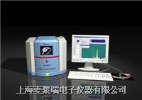 EDX6600能量色散光譜儀/ROHS檢測儀