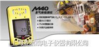 多功能气体检测仪M40