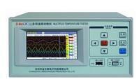 SG16S多路溫度記錄儀