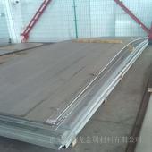 西安不锈钢板加工-折弯-剪板焊接