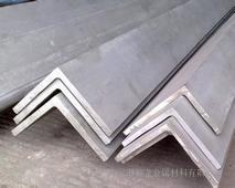 西安不锈钢角钢/西安不锈钢角铁