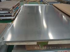 西安零售加工不锈钢板