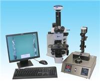 分析铁谱仪SpectroT2FM Q500