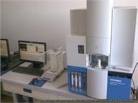 日本HORIBA高频红外碳硫分析仪