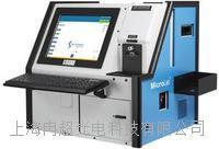 全自动智能油液监测系统 MicroLab 40
