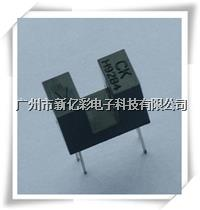 现货批发对射式光电开关型号H92B4 H92B4