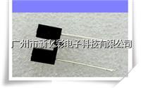 广东供应对射光电开关ITR1602 ITR-1602