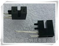 对射型光电开关 EL1S520,DB1S520