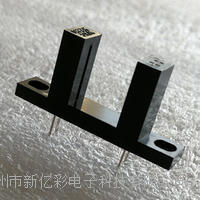 广州生产凹槽型光电传感器H2210