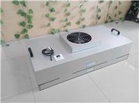 惠州FFU净化器厂家性价比高 标准1175*575*310覆铝锌板FFU