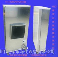 FFU家用 PM2.5空气净化器 FFU高效过滤器 家用净化风机厂家批发 YCF-1175