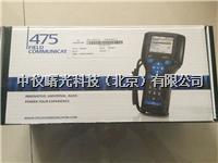 罗斯蒙特475手操器数据线 475HP1ENA9GMT