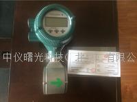横河AXF010G-E1AL1S-BD41-21B/CH电磁流量计 AXF010G-E1AL1S-BD41-21B/CH