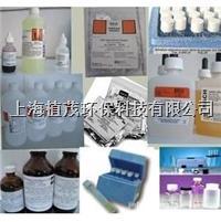 上海哈希铜试剂26033-00/2603300 Cu 2603300
