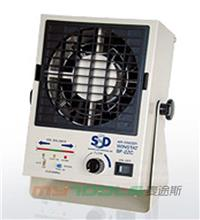 SSD离子风机 BF-2ZC