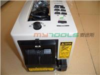 日本ELM膠帶切割機 MS-1100