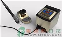 白光焊臺 FX-890