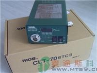 好握速CLT-70stc3计数器电源 CLT-70stc3