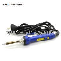 日本白光HAKKO原装**FX-600调温电烙铁 FX-600