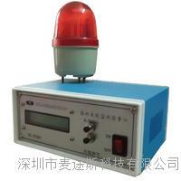 斯莱德SL-038A接地系统监测报警仪 防静电测试仪 SL-038A