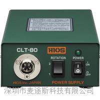 日本原装**HIOS电批CLT-80电源 CL-7000 9000电动螺丝刀 CLT-80