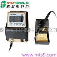 深圳白光B K990大功率110W无铅焊台 BK990