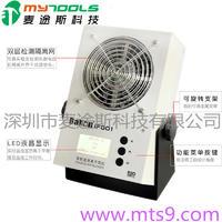 深圳白光IF001 台式除尘除静电离子风机IF002双头智能直流离子风机 IF001/IF002/IF003