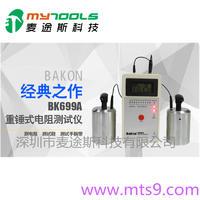 深圳白光BK699A物體表面重錘測試儀 BK699A