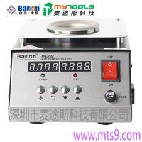 深圳白光BK202无铅调温数显熔锡炉 BK202