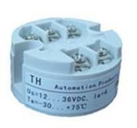 TH-G隔离型温度变送器 TH-G