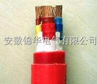 硅橡胶高温电力电缆