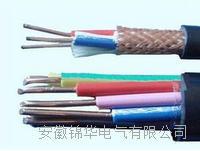 DJYVP3R铝铂屏蔽计算机电缆