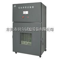 电池挤压试验机 BE-8101
