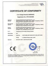 88必发_恒温恒湿箱CE认证证书